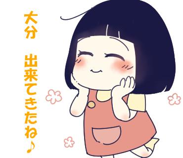 f:id:kaikaicyan:20161222012738p:plain