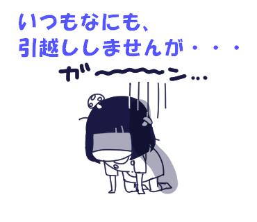 f:id:kaikaicyan:20161222013156p:plain
