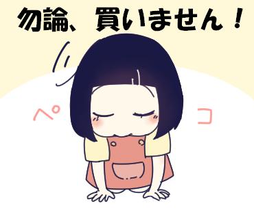 f:id:kaikaicyan:20161222013621p:plain
