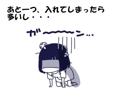 f:id:kaikaicyan:20161222110936p:plain