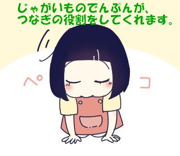 f:id:kaikaicyan:20161222111241p:plain