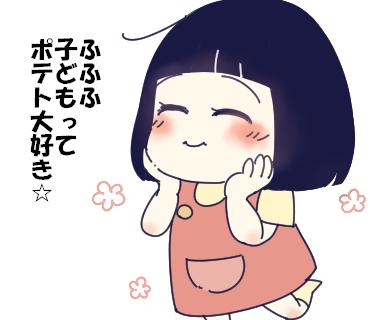 f:id:kaikaicyan:20161222111604p:plain