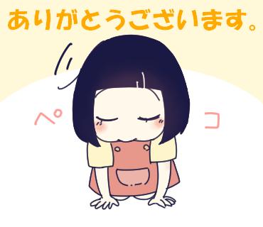 f:id:kaikaicyan:20161222114512p:plain