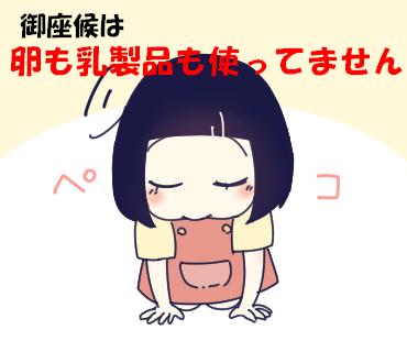f:id:kaikaicyan:20161222115505p:plain