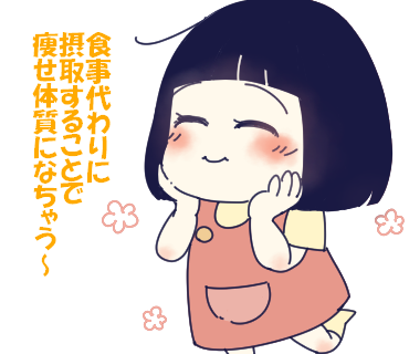 f:id:kaikaicyan:20161222171811p:plain