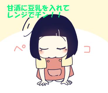 f:id:kaikaicyan:20161222180915p:plain