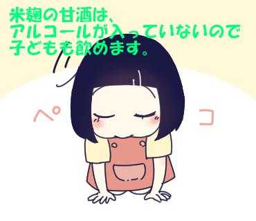 f:id:kaikaicyan:20161222182910p:plain