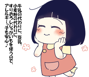 f:id:kaikaicyan:20161224232832p:plain