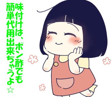 f:id:kaikaicyan:20161225223119p:plain