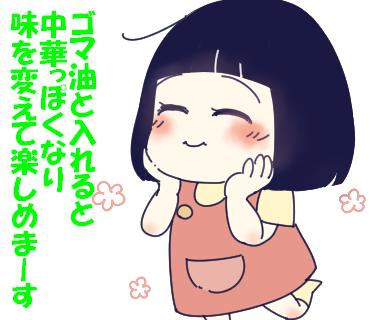 f:id:kaikaicyan:20161225224052p:plain