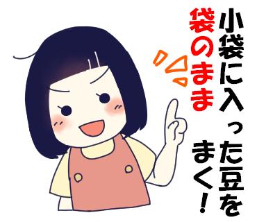 f:id:kaikaicyan:20170202101215p:plain