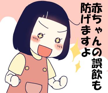 f:id:kaikaicyan:20170202101821p:plain