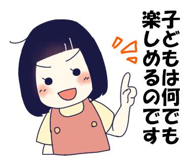 f:id:kaikaicyan:20170202102322p:plain