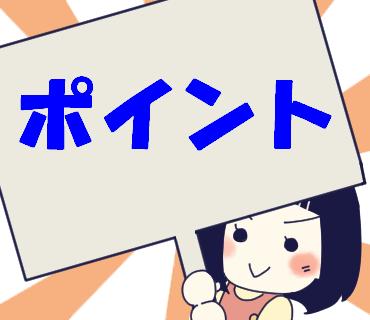 f:id:kaikaicyan:20170206104706p:plain