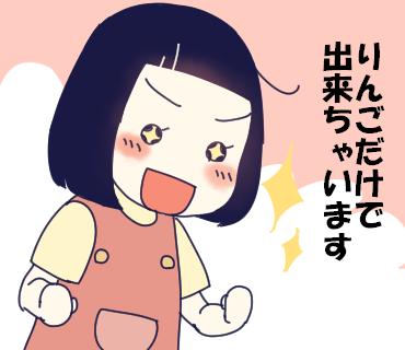 f:id:kaikaicyan:20170206145945p:plain