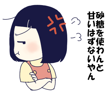f:id:kaikaicyan:20170206150405p:plain