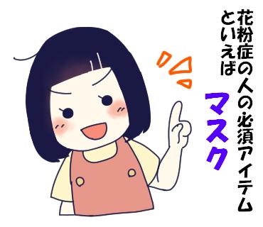 f:id:kaikaicyan:20170208100811p:plain