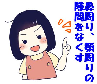 f:id:kaikaicyan:20170213130836p:plain