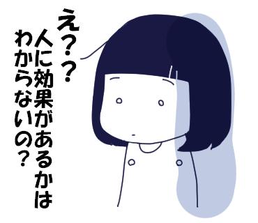 f:id:kaikaicyan:20170214213537p:plain