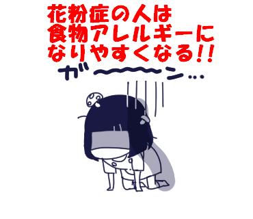 f:id:kaikaicyan:20170215154633p:plain