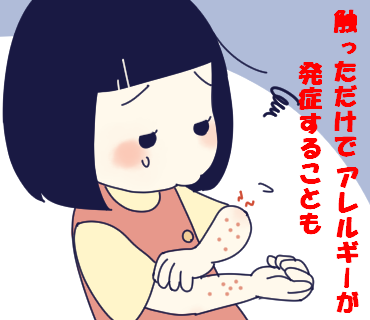 f:id:kaikaicyan:20170223102904p:plain