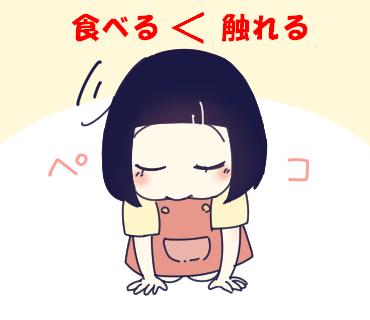 f:id:kaikaicyan:20170223103924p:plain