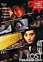 f:id:kaikaji:20080414012748j:image