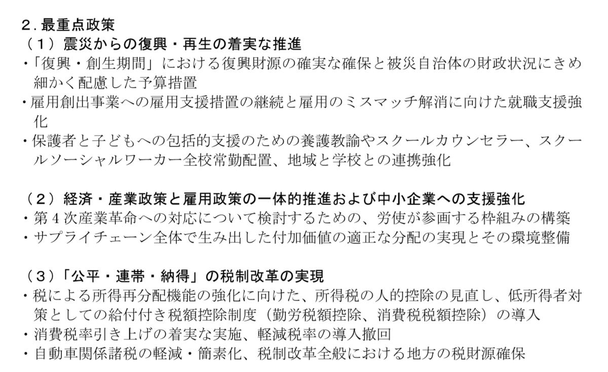 f:id:kaikakujapan:20190508100304p:plain