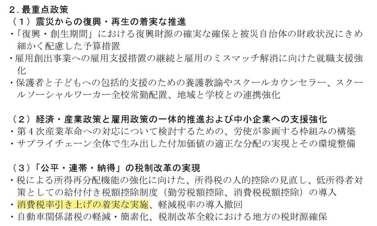 f:id:kaikakujapan:20190508100946p:plain