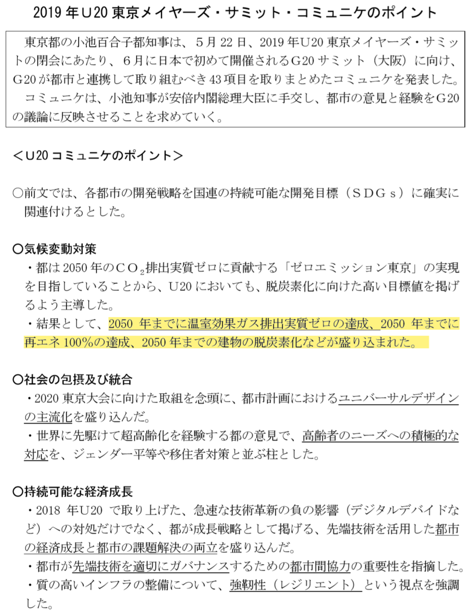 f:id:kaikakujapan:20190522180218p:plain