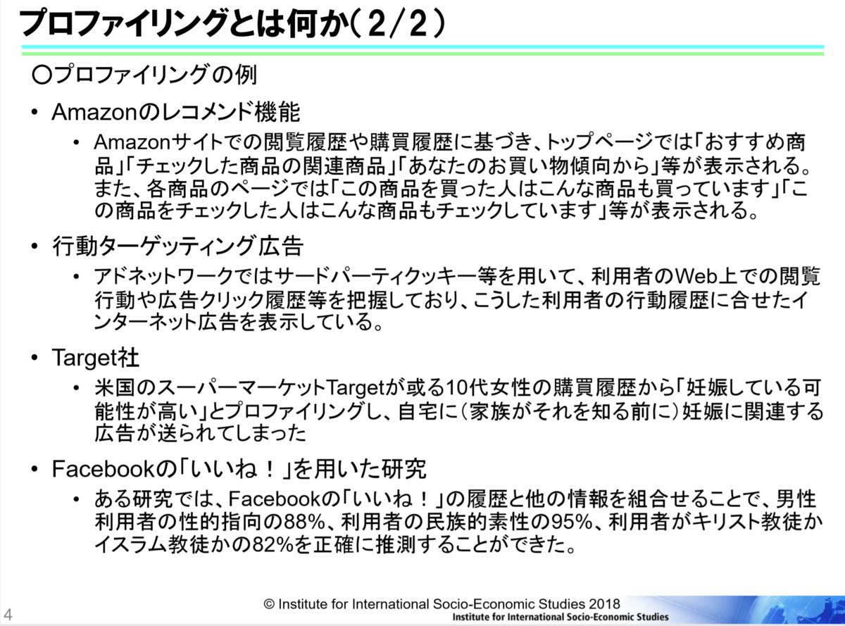 f:id:kaikakujapan:20190910125708p:plain