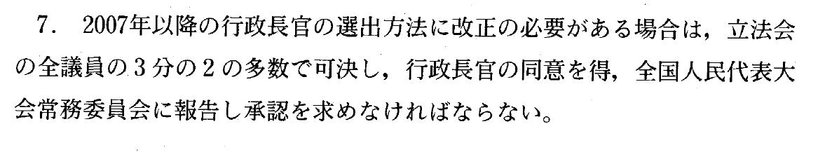 f:id:kaikakujapan:20191006133335p:plain