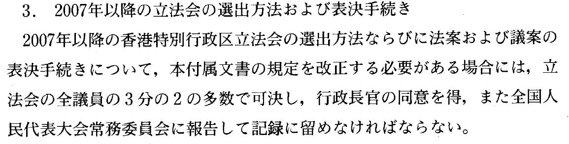 f:id:kaikakujapan:20191006133518p:plain