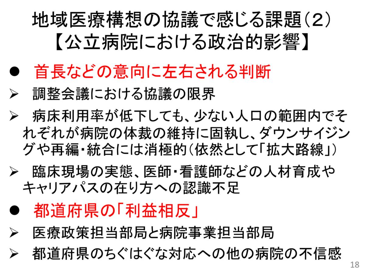 f:id:kaikakujapan:20191121141331p:plain