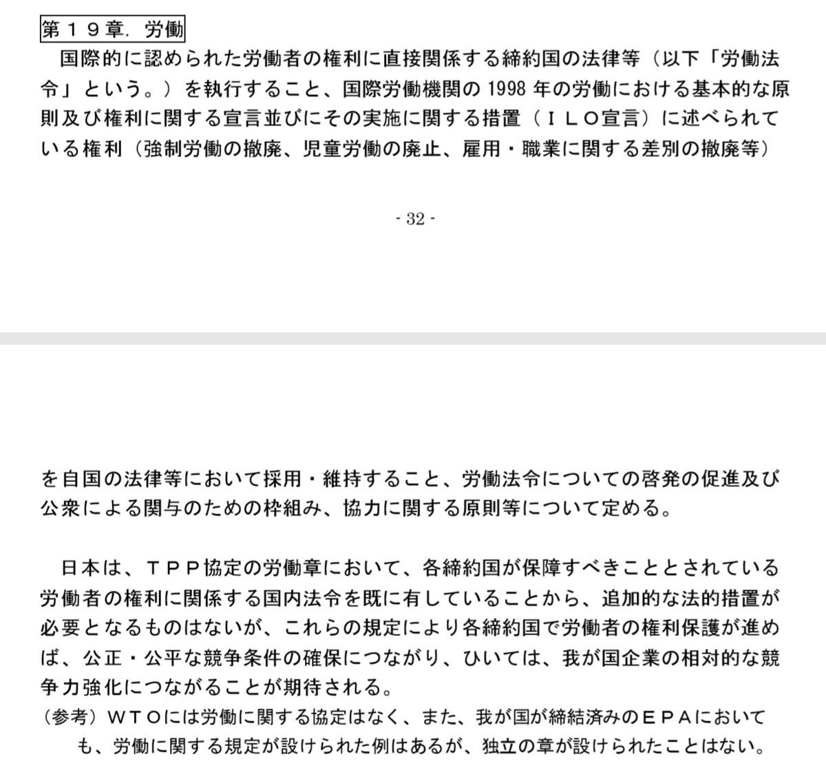 f:id:kaikakujapan:20191222141206p:plain