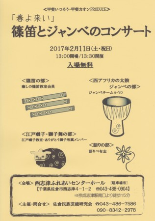 f:id:kaikaon:20170114110426j:image