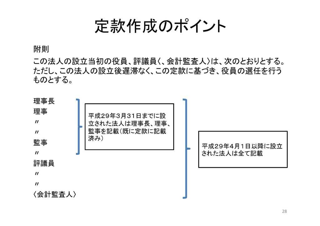 f:id:kaikeichihou:20160830110112j:plain