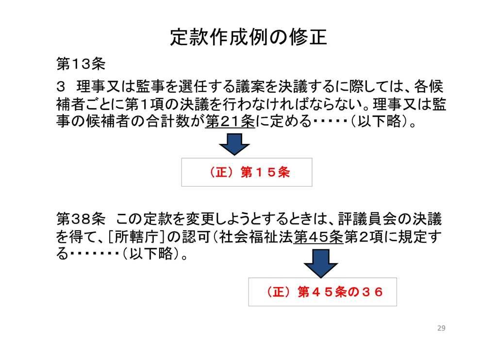 f:id:kaikeichihou:20160830110139j:plain