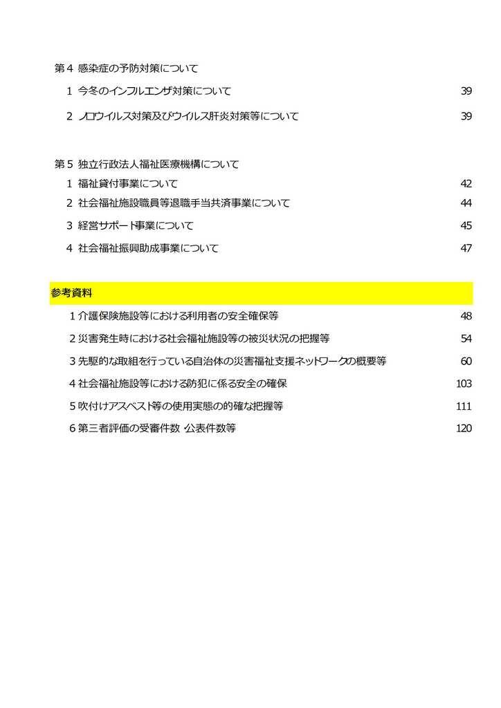 f:id:kaikeichihou:20180302045413j:plain