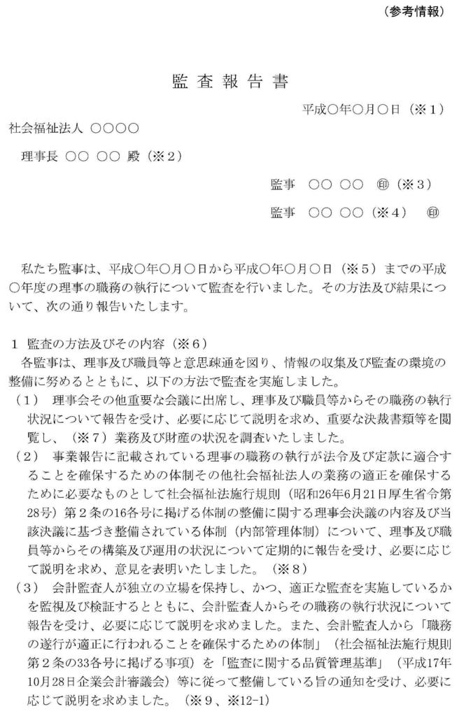 f:id:kaikeichihou:20180501133807j:plain