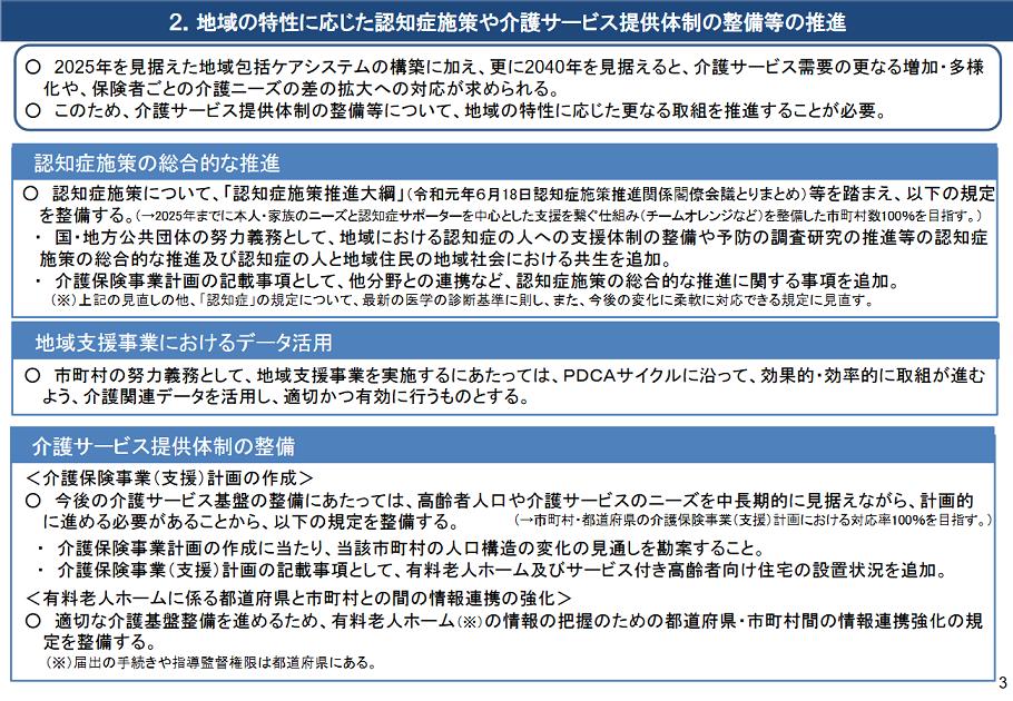 f:id:kaikeichihou:20200618104459p:plain