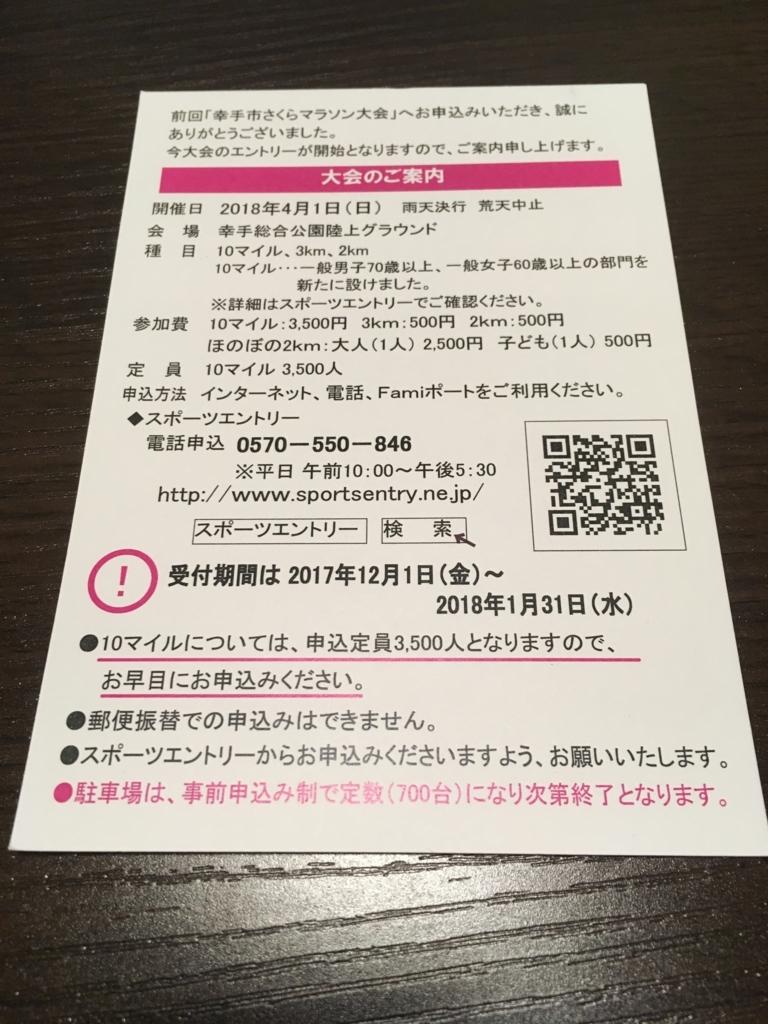 f:id:kaikeicooking:20171123223411j:plain
