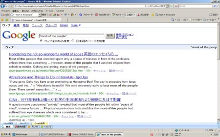 f:id:kaikonkun:20081112224020j:image
