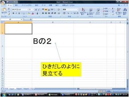 f:id:kaikonkun:20081112224021j:image
