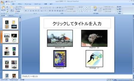 f:id:kaikonkun:20081112225402j:image