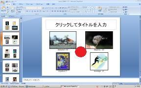 f:id:kaikonkun:20081112225404j:image