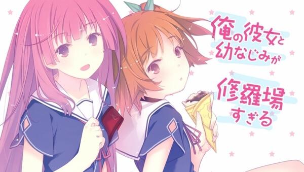 f:id:kaikotatsuyaga:20150704135825j:plain