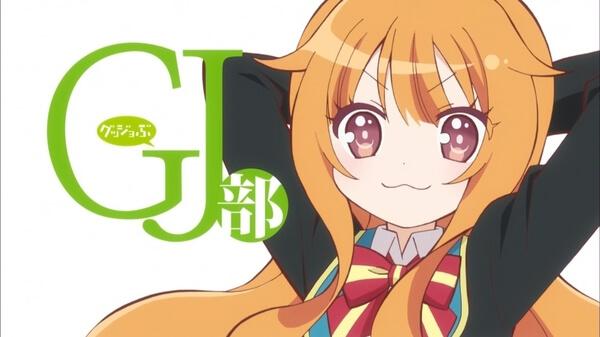 f:id:kaikotatsuyaga:20150704140111j:plain