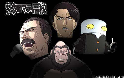 f:id:kaikotatsuyaga:20150704171424j:plain