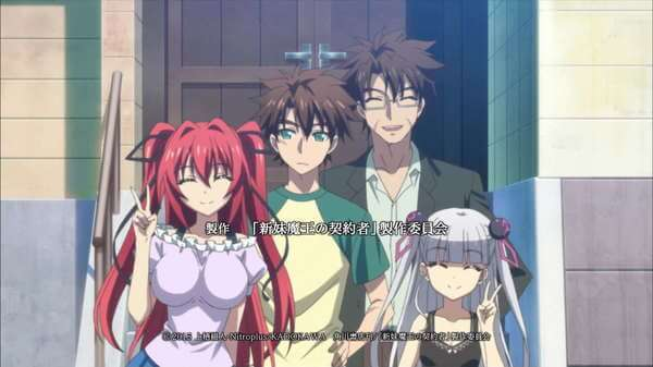 f:id:kaikotatsuyaga:20150706155355j:plain